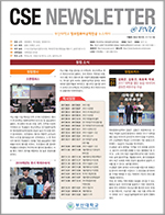 cse newsletter 20
